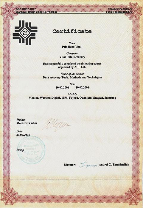 ACELAB 2004 Certificate
