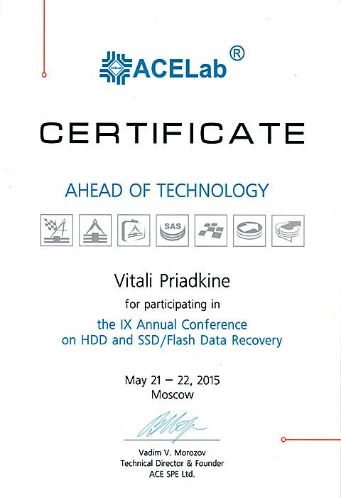 ACELAB 2015 Certificate