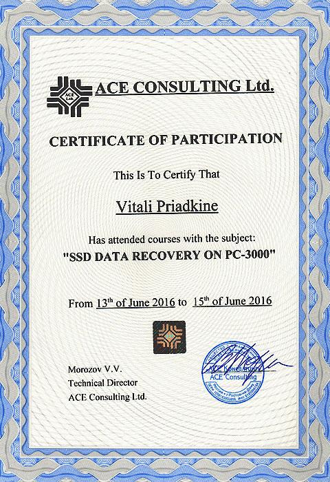 ACELAB 2016 Certificate